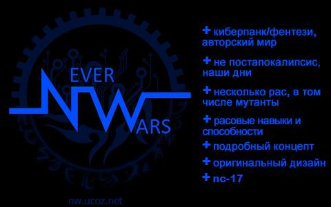 http://nw.ucoz.net/pr/logo_light_300.png